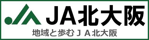 JA北大阪